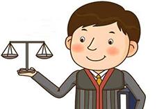 枣庄最有名的律师是谁,枣庄哪个律师好
