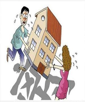 案例分析:离婚房产纠纷如何处理