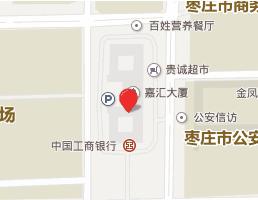 枣庄哪里有律师事务所?