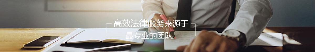 枣庄律师网